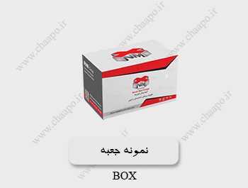 چاپ جعبه دارویی