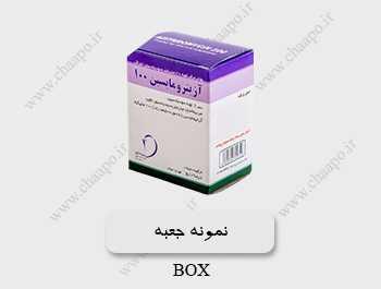 چاپ جعبه مقوایی دارو