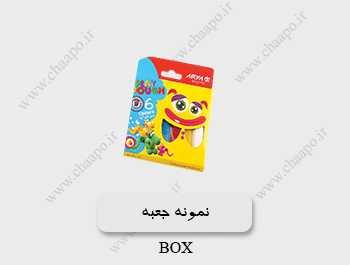 نمونه جعبه تبلیغاتی ارزان