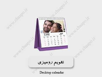 تقویم خاطرات عکس