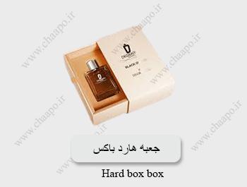 چاپ جعبه های هارد باکس