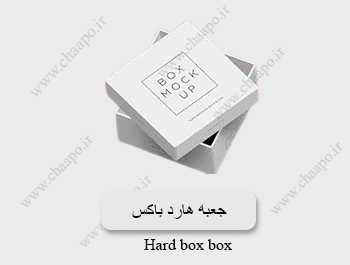 جعبه محکم فروش محصولات