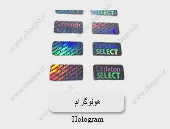 نمونه چاپ هولوگرام فوری