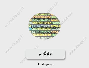 نمونه چاپ هولوگرام سه بعدی