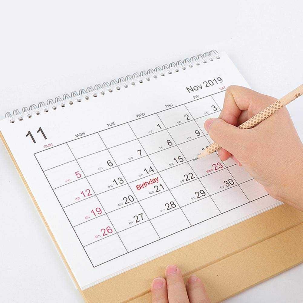 سفارش تقویمهای سفارشی به منظور لیست مجموعهای رویدادها یا تاریخهای خاص وجود دارد