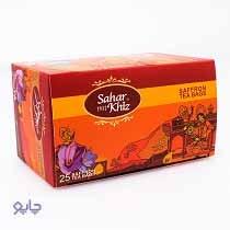 چاپ جعبه زعفران برای صادرات